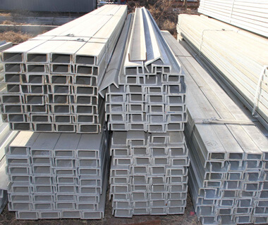 Chinese Suppliers Wholesale Galvanized SS400 Steel U Channel